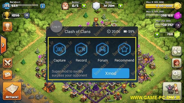 دانلود Xmodgames 2.3.6 ایکس مود گیم هک و تقلب در بازی اندروید