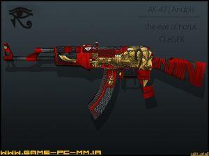 دانلود اسکین Ak-47 The Empress برای بازی Counter Strike 1.6