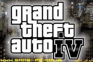 دانلود کرک بازی GTA IV