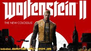 دانلود کرک بازی Wolfenstein II The New Colossus