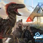 دانلود ترینر بازی ARK Survival Evolved
