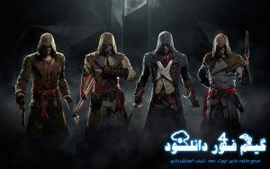 دانلود کد تقلب و ترینر بازی Assassin's Creed Unity