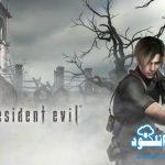 دانلود ترینر بازی Resident Evil 4