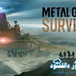 دانلود ترینر بازی Metal Gear Survive