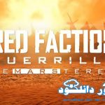 دانلود ترینر بازی Red Faction Guerrilla Re-Mars-tered