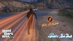 دانلود مود اسکریپت فلش The Flash 2.5.3 برای GTA V + نسخه اصلی