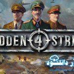 دانلود سیو بازی Sudden Strike 4