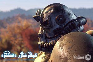 نسخه بتا Fallout 76 امروز برای ایکس باکس وان عرضه میشود