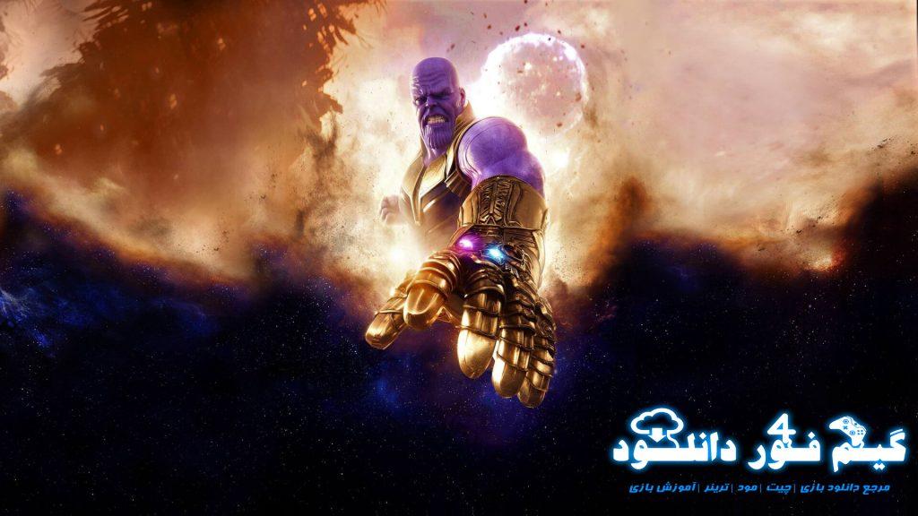 شخصیت Thanos برای GTA V