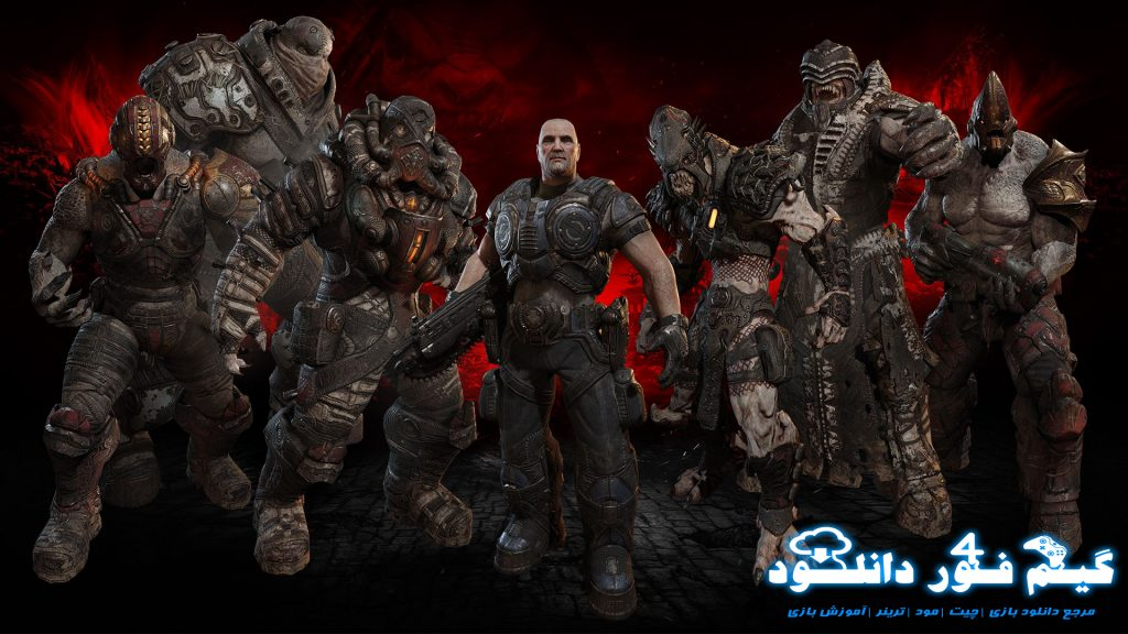 ترینر بازی Gears of War: Ultimate Edition