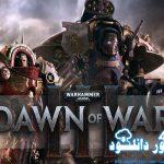 دانلود ترینر بازی Warhammer 40k: Dawn of War Game of the Year Edition