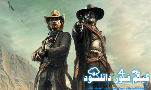 ترینر بازی Call of Juarez: Bound in Blood